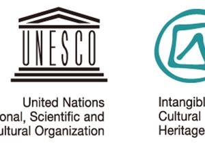 Obhodi kurentov na UNESCO seznamu